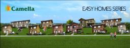 camella-easy-homes-series