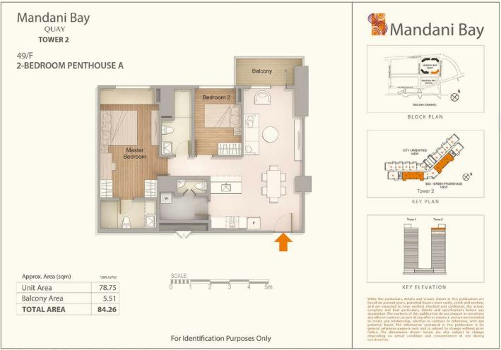 Mandani Bay Quay 2 bedroom penthouse lay out Tower 2