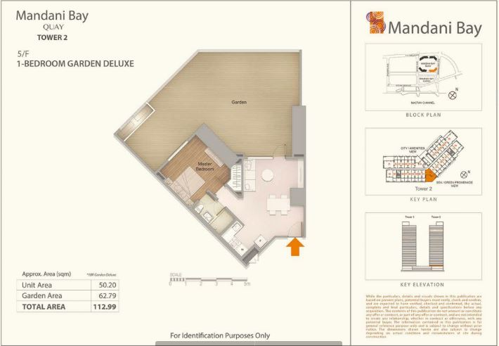 Mandani Bay Tower 2 1 bedroom garden de luxe floor plan
