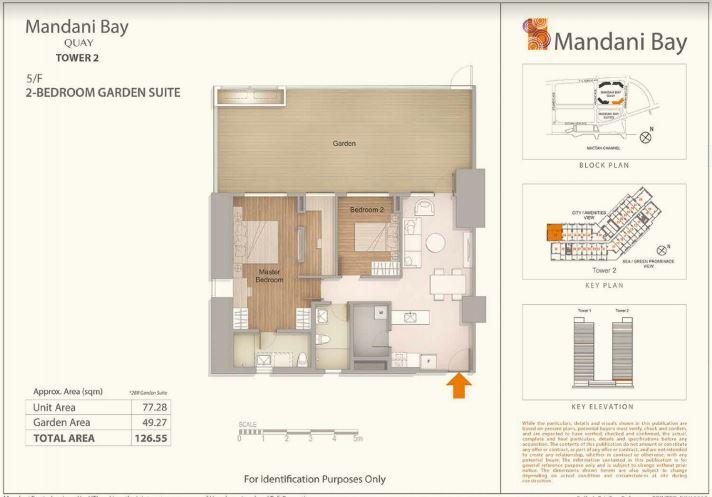 Mandani Bay Tower 2 2 bedroom Garden Suites