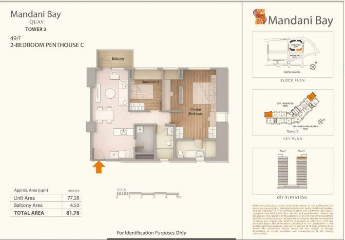 Mandani Bay Tower 2 layout 2 bedroom penthouse C