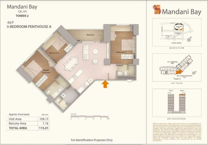 Mandani Bay Tower 2 penthouse A layout Tower 2