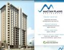 Mactan Plains Residences pic 2